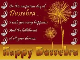 dussehra 2015 wishes whatsapp sms images pics msg greeting