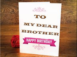 happy birthday cards for brother birthday wishes greeting cards