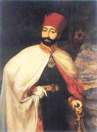 Sultans Of Ottoman Empire Mahmud Ii