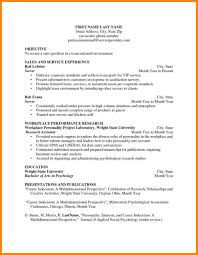 Examples Of Server Resumes by Resume For Servers Best Lane Server Resume Example Livecareer