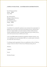 cover letter cover letter sample for customer service job cover