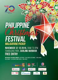 philippine pasko festival u2013 11 and 12 november 2017 tumbalong