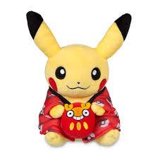 pokemon 20th anniversary small plush victini toys official paired pikachu celebrations plush a pikachu ready to
