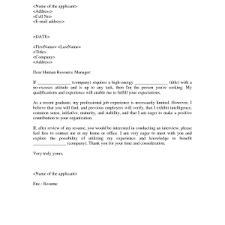 human resources information systems hris cover letter human letter