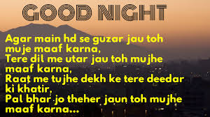 Love Good Night Quotes by Good Night Messages In Hindi For Girlfriend Goodnightbuddy