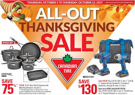canadian tire all out thanksgiving sale save up to 80