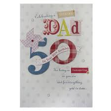 50th Birthday Cards For Hallmark 50th Birthday Card For Dad Thank You Medium Amazon