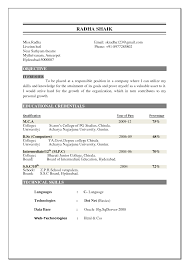 Resume For Mca Student Sample Resume For Freshers Mca Augustais