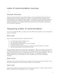 employment reference request letter template reference letter for