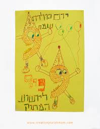 dancing numbers birthday card craft for kids creative jewish mom
