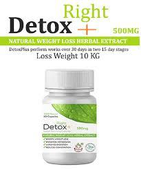right detox plus in pakistan order now 03008856924