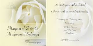 Muslim Invitation Wording Muslim Wedding Invitation Wordings