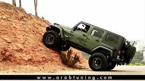 Jeep Wrangler Customized By Xtreme 4x4 Youtube