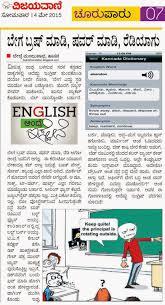 17 pdf karnataka 10th maths solution book2014 ಬ ದ ರ ಪ