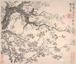 si鑒e de p鹹he 清 金农梅花图册页 國畫 painting and paintings