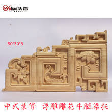 Buy Corbels Compare Prices On Corbels Wooden Online Shopping Buy Low Price