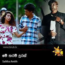 hiru top 40 song me tharam durak salitha amith hiru tv music video downloads