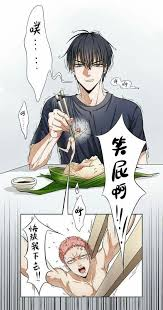 Death Note Kink Meme - he tian mo guan shan photo 19 days pinterest anime manga