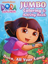 amazon dora explorer coloring u0026 activity book