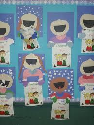christmas caroler art elementary amc