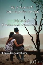 Romantic Love Quotes by Love Quotes For Her In Malayalam Qv8iiscq4 In Love Quotes