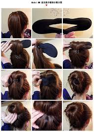 hair bun maker bun maker tutorial 2 cool bun maker hair style