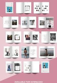 fashion lookbook template minimal style portfolio pinterest