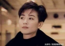 hongkong short hair style hong kong actress short hair styling yuan jie ying chen songling
