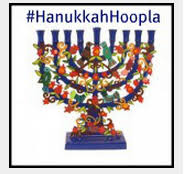 my hanukkah my hanukkah hooplah story celebrating the with a special