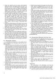Engine Fiat 500 1968 1 G Workshop Manual