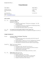 Performing Arts Resume Template How To Write A Winning Cna Resume Objectives Skills Examples