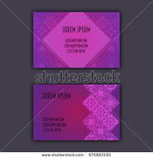 Purple Business Cards Nice Creative Business Card Visiting Card Stock Vector 650862775
