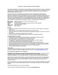 example resume for internship process essay essay writing with essaypro cover letter for cover letter examples and templates pinterest sample resume cover letter nursing student internship judicial sample resume