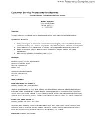 Banking Resume Sample Entry Level Customer Service Skills On Resume Resume Template And