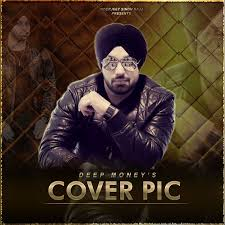 deep cover download cover pic deep money shweta shree download and listen to the album