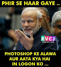 Meme India - 13 memes to celebrate india s victory against bangladesh india has