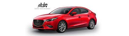 mazda 3 sedan 2017 mazda3 4 door compact sedan mazda canada