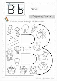 alphabet phonics letter of the week b letter of the week