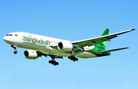 Flag Rules Of Bangladesh Overview Of Biman Bangladesh Air About Biman Bangladesh Air