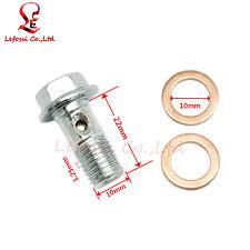 motorcycle foot rear brake master cylinder hydraulic pump folding