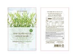 given by nature tea tree mask sheet nature republic co ltd