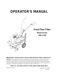 mtd tiller diagram mtd service manual u2022 sharedw org