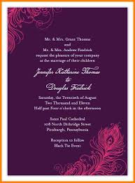 Sample Invitation Card For Event 8 Wedding Invitation Card Format In English Grocery Clerk