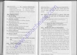 autumn writing paper aiou solved old papers of english code 387 autumn 2009 solved past papers of aiou intermediate autumn 2009