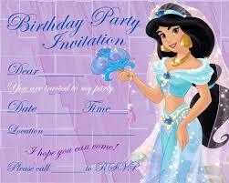Birthday Invitation Card Design For Kids Printables Disney Princess Birthday Party Invitations Online