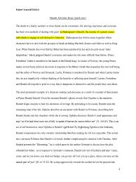 hamlet themes love hamlet essay hamlet a level english marked by teachers com essay on