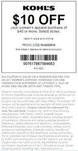 off kohls coupon promo codes printable 2017