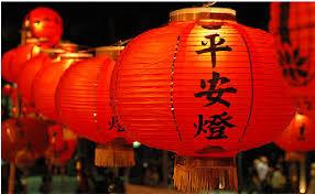 home décor how to make a chinese lantern pumpdown