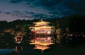 Botanical Gardens In Birmingham Al Japan World Heritage Photographs To Be Displayed At Birmingham