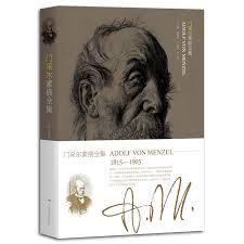 usd 23 72 genuine sell menzel sketch complete adolf von